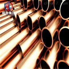 CuCo2Be铍铜标准价格