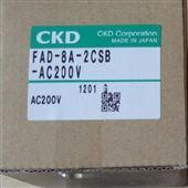 4F530E-15-TP-DC24VCKD电磁阀元旦限时大酬宾