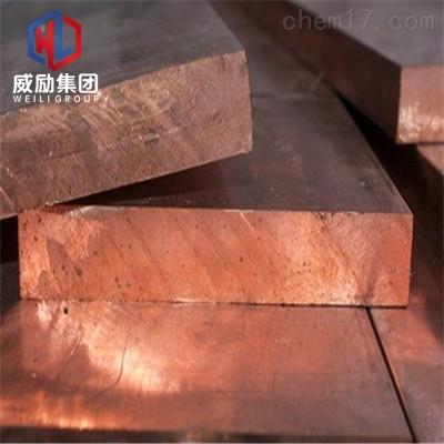 MOLDMAX 30铍铜出厂硬度