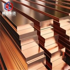 NGK C17200焊接性能