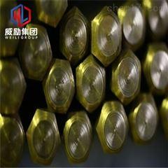 QCd1b镉青铜中文名字