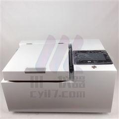 南京定量氮气浓缩仪NS-12全自动氮吹仪24位