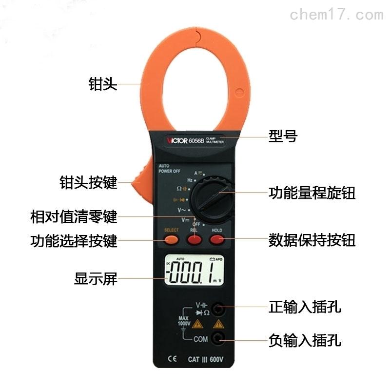 承装四级设备钳型电流表