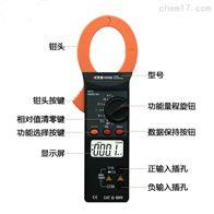 钳形表电流记录仪