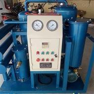 优质设备多功能真空滤油机功率大