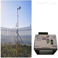 DSV800多光谱物候观测系统
