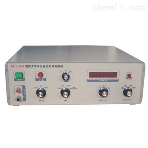 MJZ-100模拟大功率交直流标准电阻器