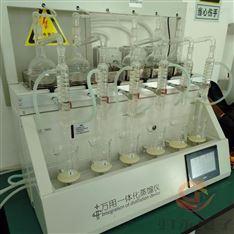 多功能一體化蒸餾儀六通道GY-ZNZLY-6