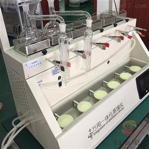 化工用全自动多功能蒸馏仪6通道GY-ZNZLY-6B