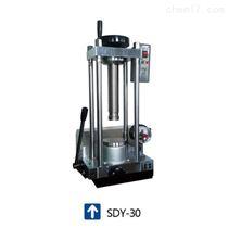 SDY-30香蕉视频下载app污下载ioses牌 电动30吨粉末压片机 冷压制样机