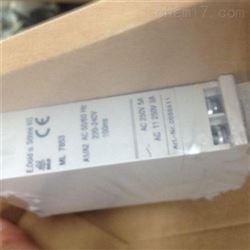 现货供应德国多德DOLD安全继电器RK5942型