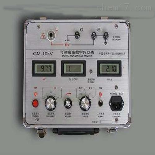 厂家定制接地电阻测试仪