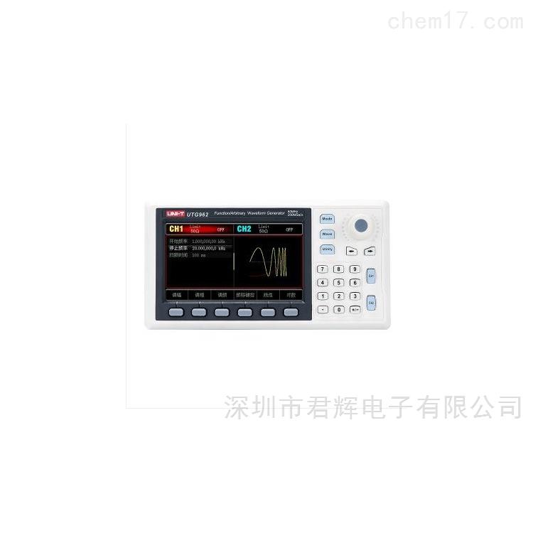 UTG962函数任意波形发生器