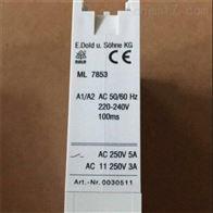 德国DOLD安全继电器UF6925型全新现货包邮