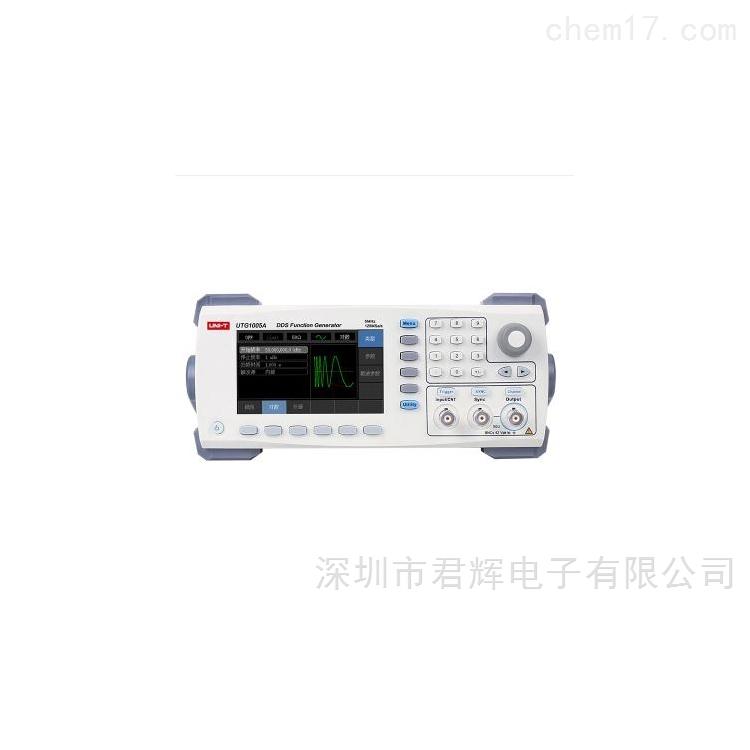 UTG1005A函数发生器