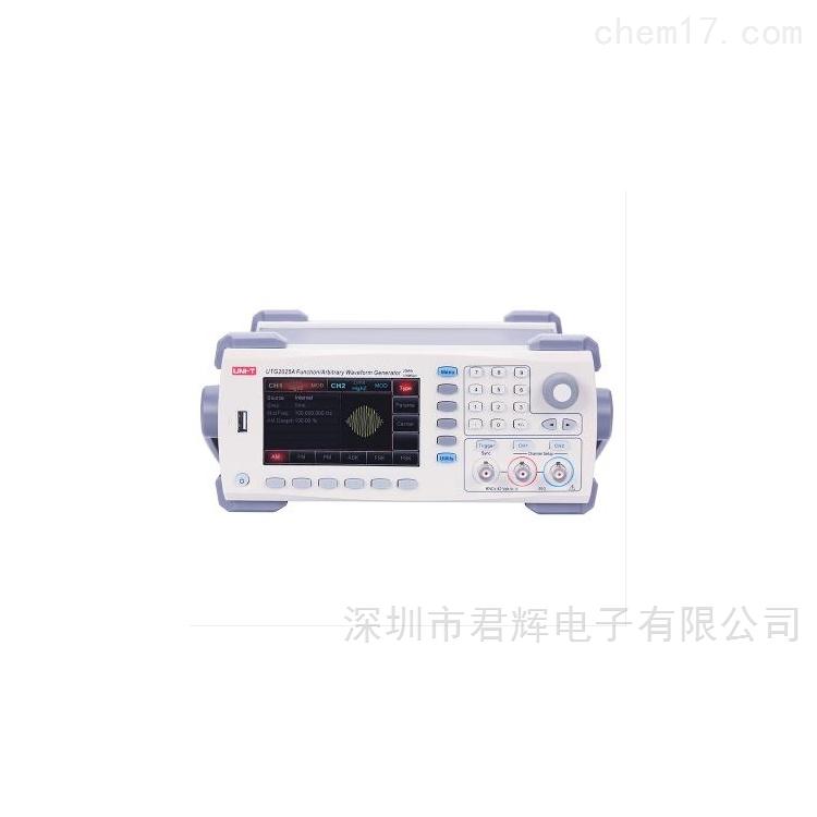 UTG2025A函数发生器