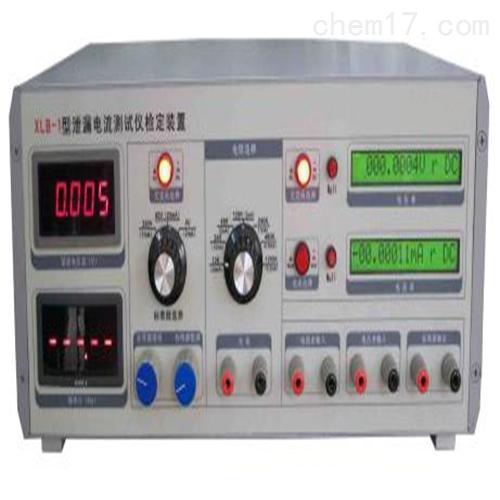 XLB-1型泄露电流测试仪检定装置