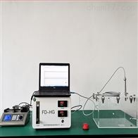 FD-HG傳感器校準實驗用濕度發生器係統