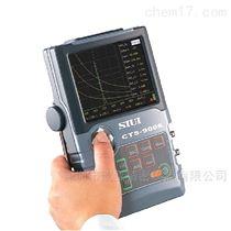 汕超SIUI CTS-9006数字超声波探伤仪