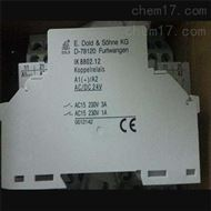 DOLD多德安全继电器0024974型特价现货包邮