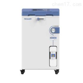 致微 GI100DP 高壓滅菌鍋