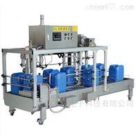 ACS200L大桶化工原料灌装流水线