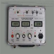 接地电阻测试仪厂家定制