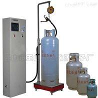 ACS化工厂气体灌装机/灌装秤