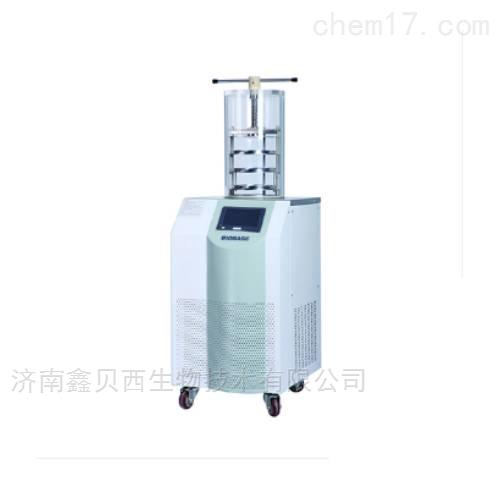 立式真空冷冻干燥机