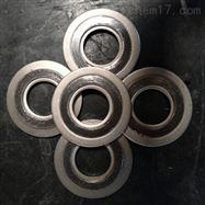 耐高壓DN100柔性石墨金屬纏繞墊廠家規格