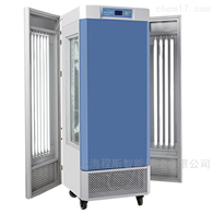 人工气候试验箱