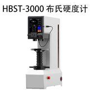 HBST-3000触摸屏布氏硬度计