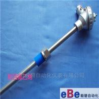 WZPB-92一体化铂上海毅碧自动化热电阻