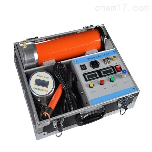 智能直流高压发生器保质保量