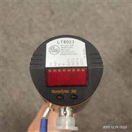 LT8023德国易福门IFM液位传感器