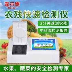 HED-NC08食品农药残留检测仪器设备价格