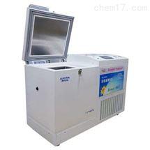 澳柯玛超低温冷冻箱低温保存箱DW-86W150