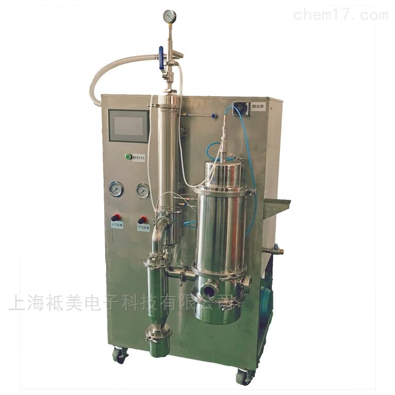 无菌喷雾干燥机