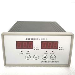EN2000A1-0-0-0-0智能监视仪