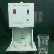 北京溶解度指数搅拌器