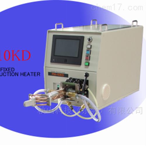 日本oet便携式固定高频感应加热装置