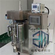 有机溶剂专用喷雾干燥机