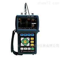 汕超CTS-1002PLUS 便携式超声波探伤仪