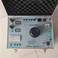 现货互感器伏安特性检测仪安全可靠