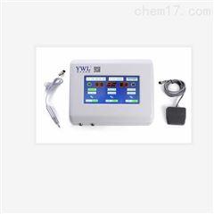 北京有未来手术动力系统FUE-101