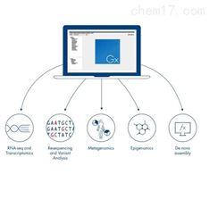 CLC Genomics Workbench