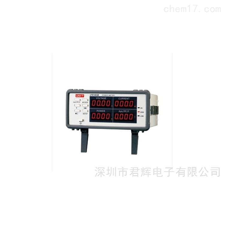 UTE1003A智能电参数测量仪