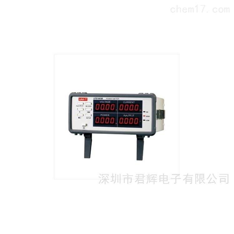 UTE1003B智能电参数测量仪