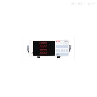 UTE9800智能电参数测量仪
