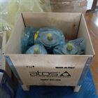 現貨ATOS不付费看污软件片香蕉齒輪泵PFC-114原裝進口